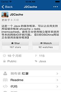[源码推荐] Git@OSC iPhone 客户端