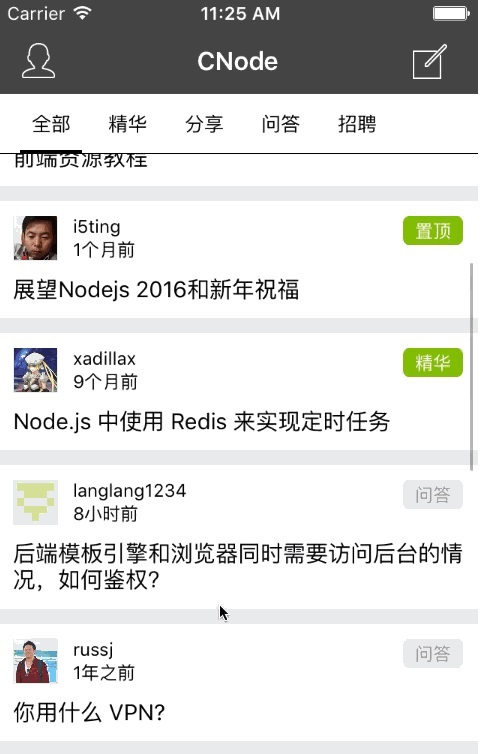 [开源APP推荐] CNode社区 iOS 客户端