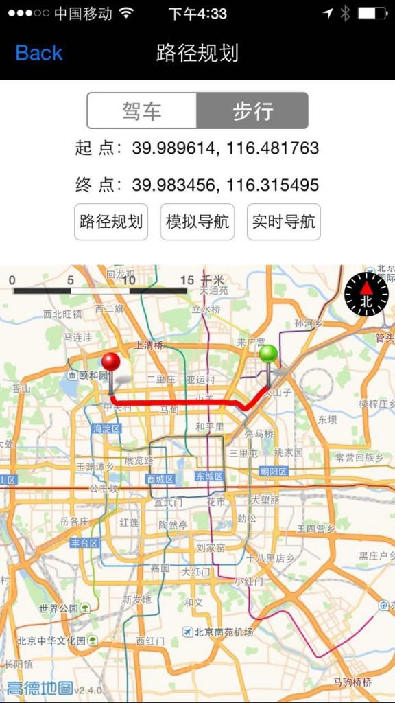 [开源APP推荐] iOS地图导航