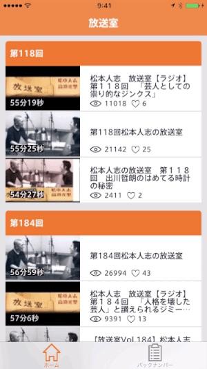 [开源APP推荐] LegendRadio – 视频客户端