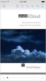 [开源APP推荐] GreatReader – PDF阅读客户端
