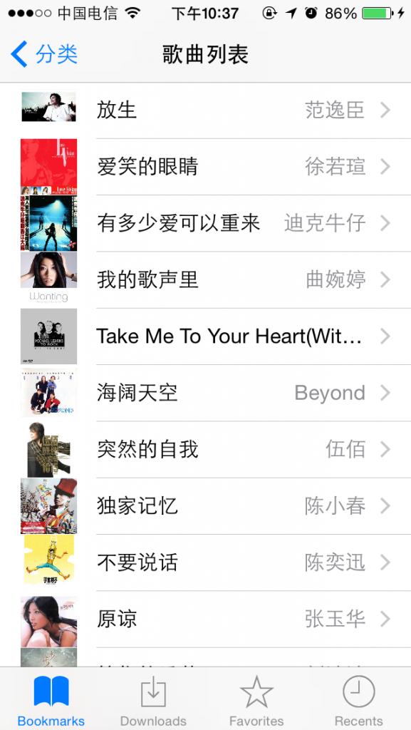 [开源APP推荐] BaiduFM-Swift