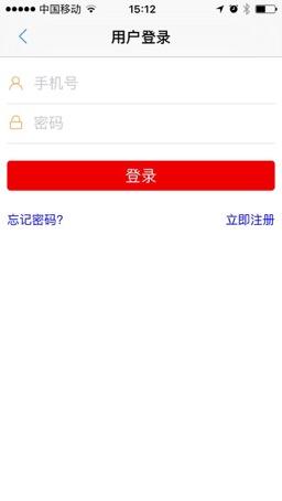 [开源APP推荐] Shop-for-iOS – IOS商城,电商开源APP,类似京东商城,天猫商城,淘宝