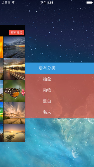 [开源APP推荐] 丁丁美图(MomentsPhoto)For iPhone :一个带给你美好瞬间的App