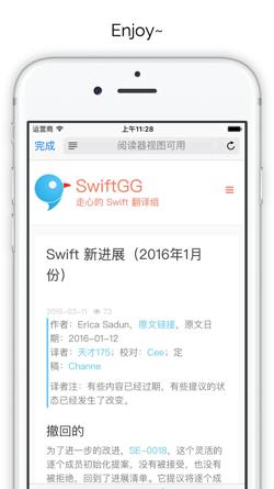 [开源APP推荐] SwiftGG – SwiftGG 网站的 iOS 客户端