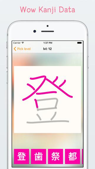 [开源APP推荐] WaniKani-iOS – WaniKani的iOS客户端