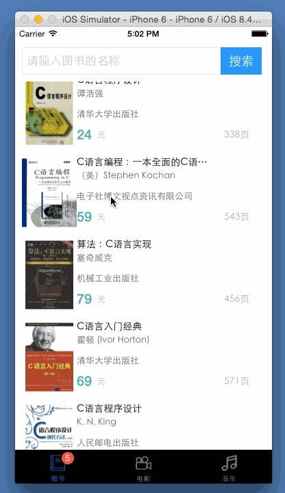 [开源APP推荐] iOS-Dou – 基于iOS开发的豆搜应用