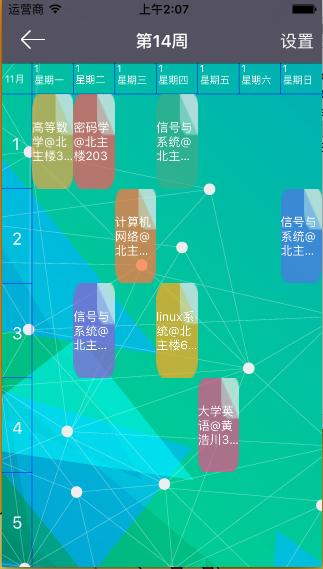 [开源APP推荐] FamilyEducationApp – 家教ios模板