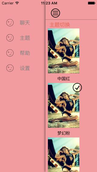 [开源APP推荐] QQchat – 智能机器人聊天