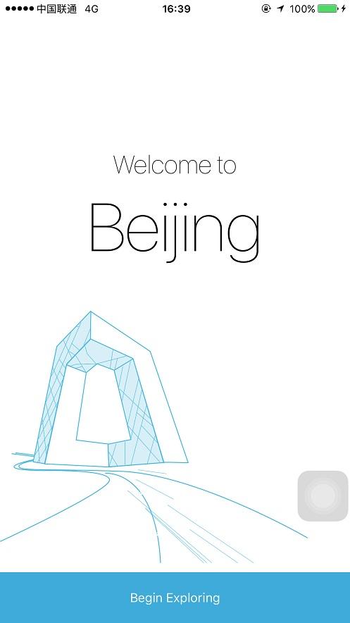 [开源APP推荐] UberGuide – 用Uber API 让背包客通过Uber探索新的城市和文化