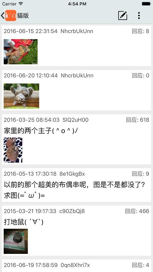[开源APP推荐] Kukuku匿名版的ios端