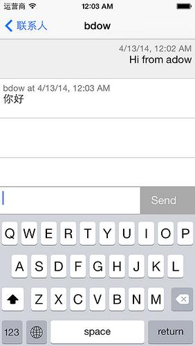 [开源APP推荐] Dollarss – 使用XMPP的iPhone聊天客户端