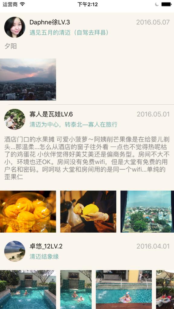 [开源App推荐] SwiftBreadUI – Swift版的面包旅行界面