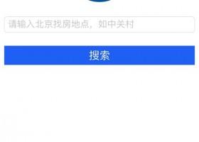 [开源APP推荐] 找新窝iOS客户端