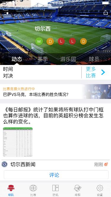 [开源APP推荐] zuqiukong – 模仿足球控