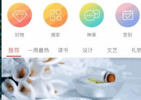 [开源APP推荐] BanTang – 高仿半糖