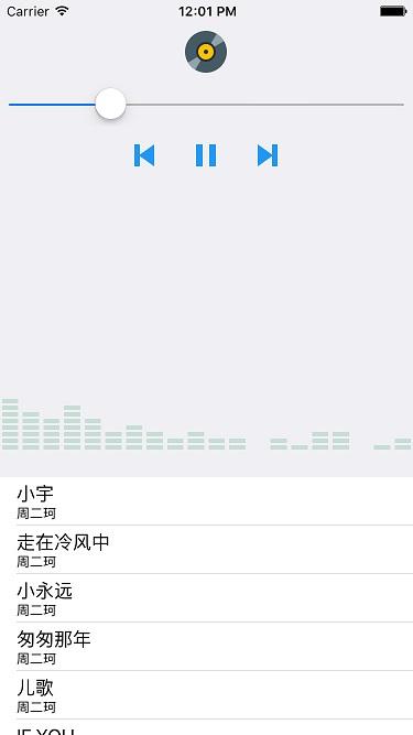 [开源APP推荐] WSFMusicPlayer – 音乐播放器