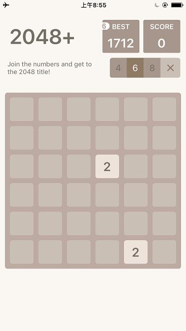 [开源游戏] 2048 +