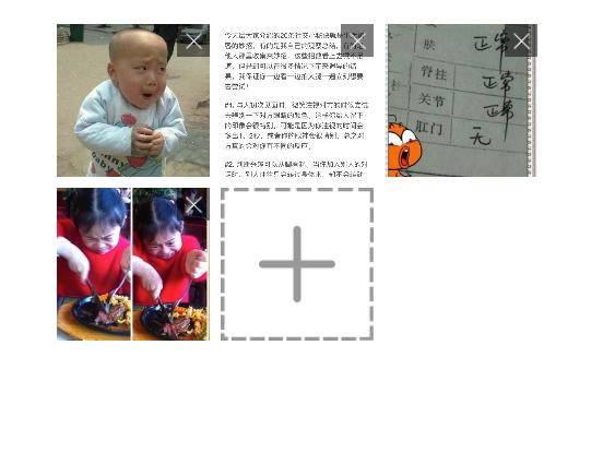 PYPhotoBrowser – 用法简单的呈现一组图片的框架