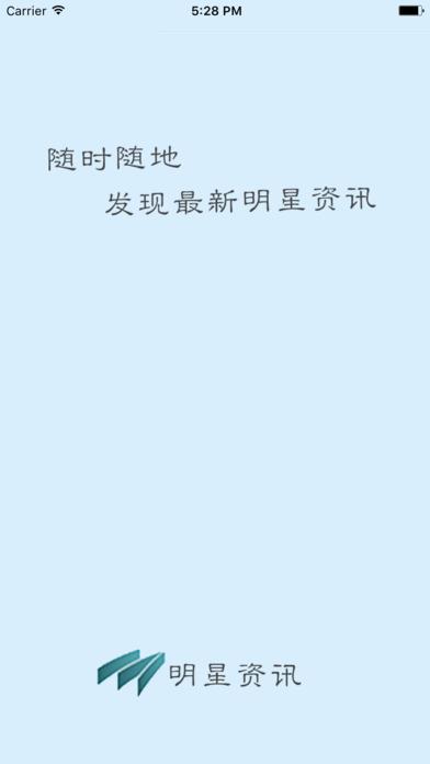 [开源APP推荐] DStarNews – 小熊明星资讯