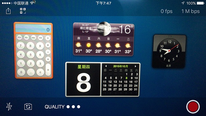 [开源APP推荐] Jipai iOS App – 基于 Pili Streaming Cloud 实现的一个轻量级直播 App
