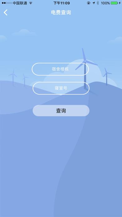 [开源APP推荐] 工大助手 – 湖南工业大学校园助手